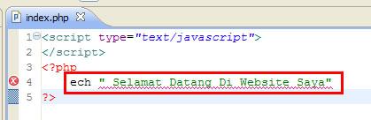 code_error_highlight